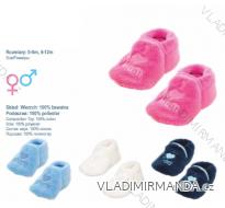 Capáčky botičky kojenecké dívčí a chlapecké fleece (0-6, 6-12m) YO! OB-008